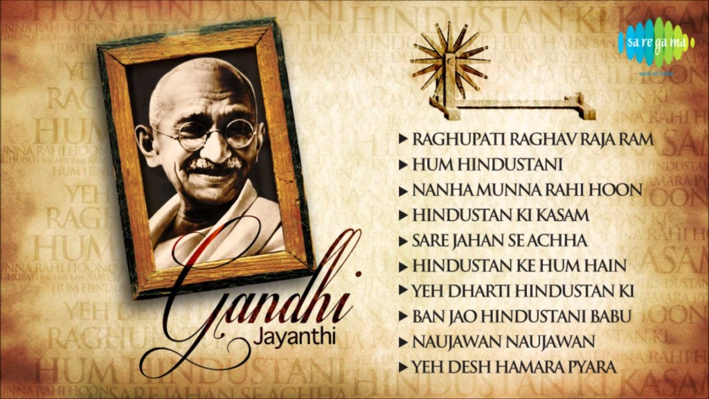 Gandhi Jayanti 2015 Wishes Messages Sms Quotes Whatsapp