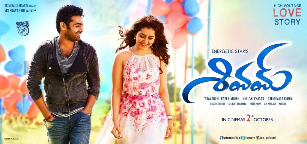 Shivam Telugu movie Review and Rating -Ram,Rashi khanna