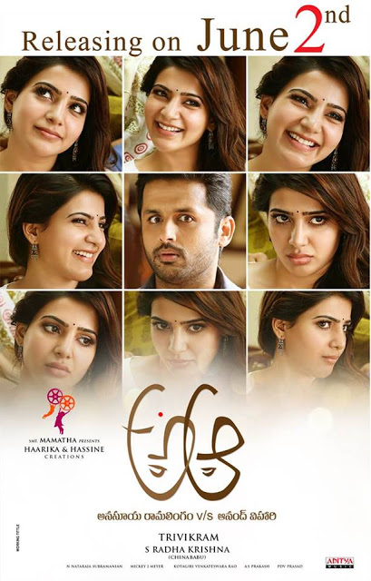 A Aa Movie Review, Rating and Public Talk - Nithin, Trivikram