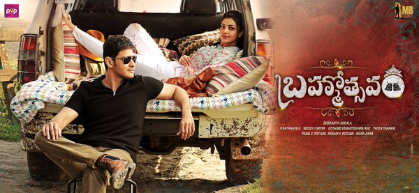 Brahmotsavam review and rating