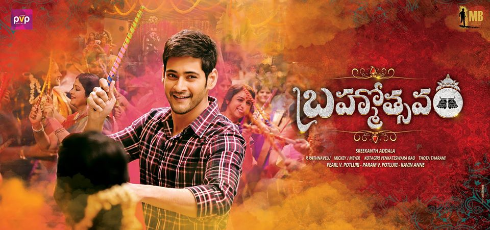 Brahmotsavam Movie Censor Report Details - Mahesh Babu