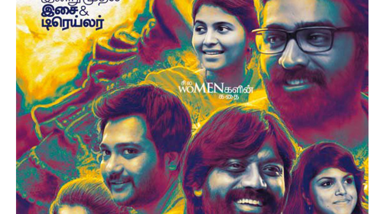 Iraivi Movie Review, Rating and Public Talk - S.J.Surya