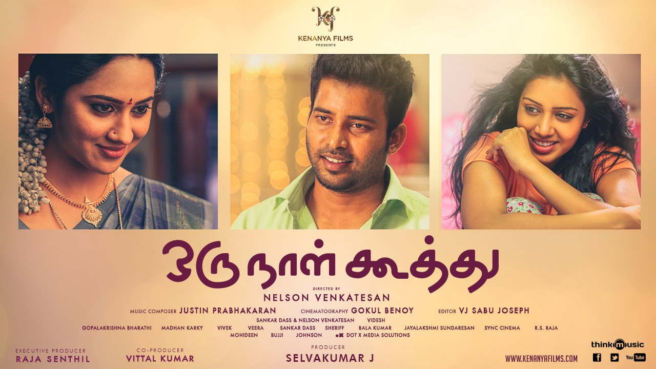 Oru Naal Koothu Movie Review, Rating and Public Talk - Dinesh