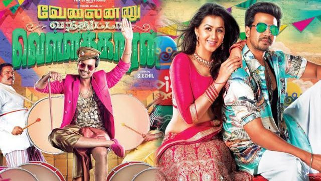 Velainu Vandhutta Vellaikaaran Movie Review, Rating and Public Talk