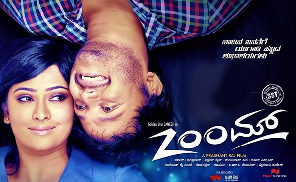 Zoom Kannada Movie Review, Rating and Public Talk