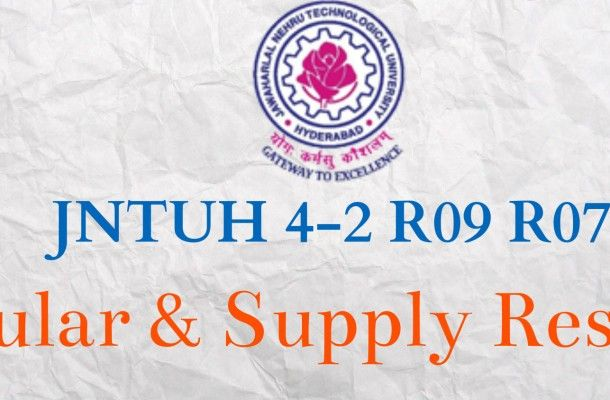 Steps to check JNTUH Btech 4-2 2016 Regular and Supply Results