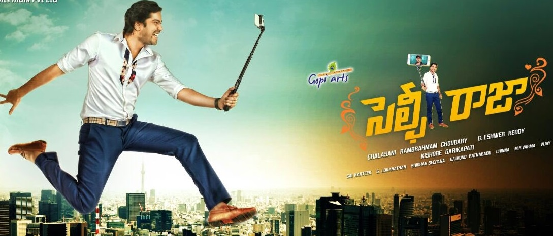 Selfie Raja Movie Review, Rating and Public Talk