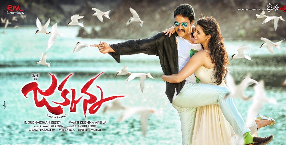 Jakkanna-Review-And-Rating-Story-Talk-1st-Day-Collections-jakkanna-movie-review-jakkanna-movie-rating