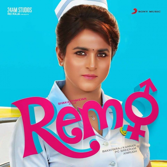 Remo Tamil Movie Ringtones/ Bgm Music Download
