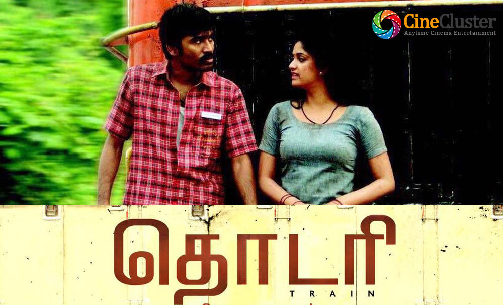 Thodari Movie Ringtones/Bgm Music Download - Dhanush