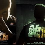 Khaidi-No-150-Chiranjeevi-150th-Movie-First-Look-Poster-Out