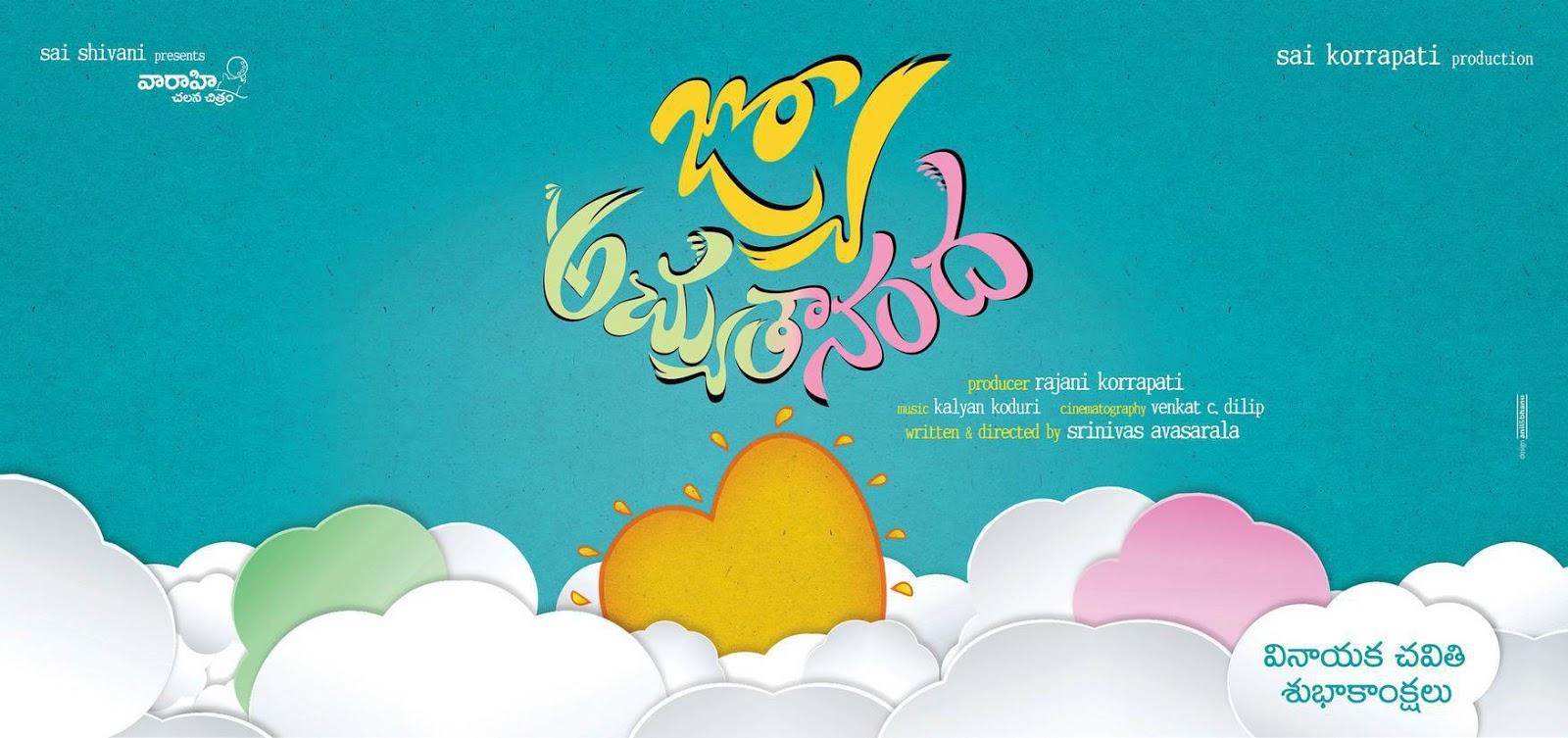 Nara-Rohit-Jo-Achyutananda-Movie-firstlook-Poster-HD