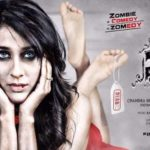 hot-anchor-rashmi-gautam-upcoming-movie-thanu-vachenanta-release-date-confirmed-latest-tollywood-news-1000x509