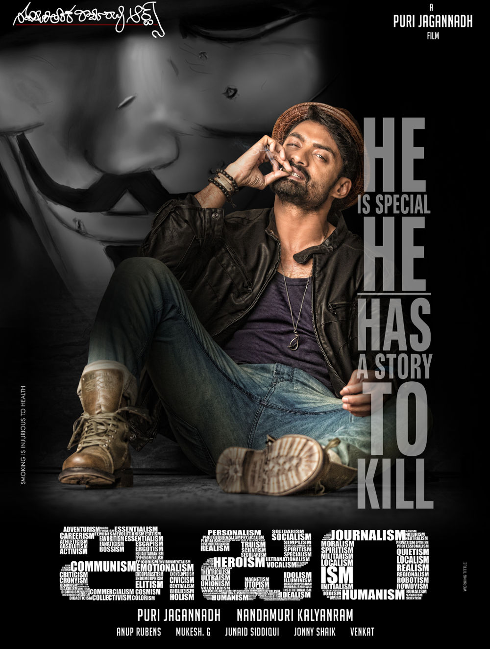 ISM-film-release-on-29-September-Kalyan-Ram-Puri-Jagannadh