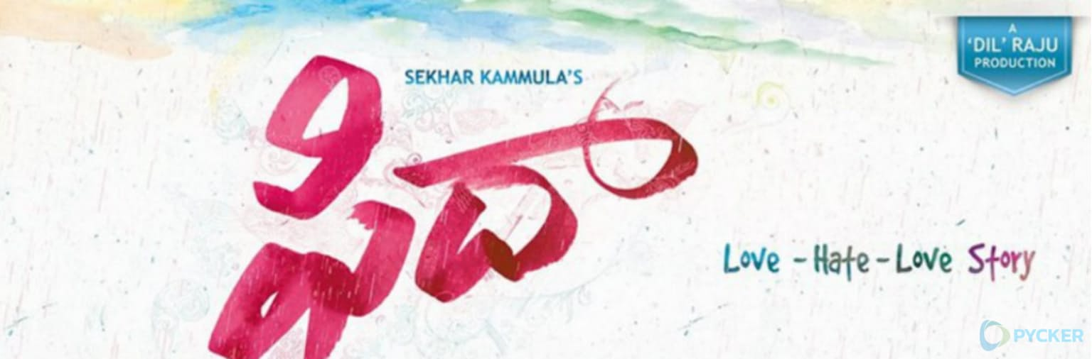 Fidaa (Fidha) First Looks Video Songs Trailer /Teaser Review Release Date
