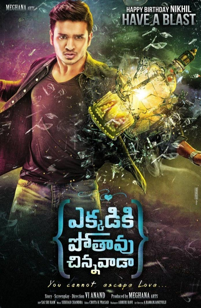 Ekkadiki Pothavu Chinnavada: release date, video songs, poster, audience response, reviews and ratings, first looks Nikhil Siddharth, Nandita Swetha and Hebah Patel