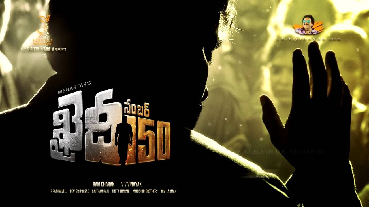 Khaidi No. 150 First Look. Teaser/Trailer Songs Ringtones watch online free download video songs