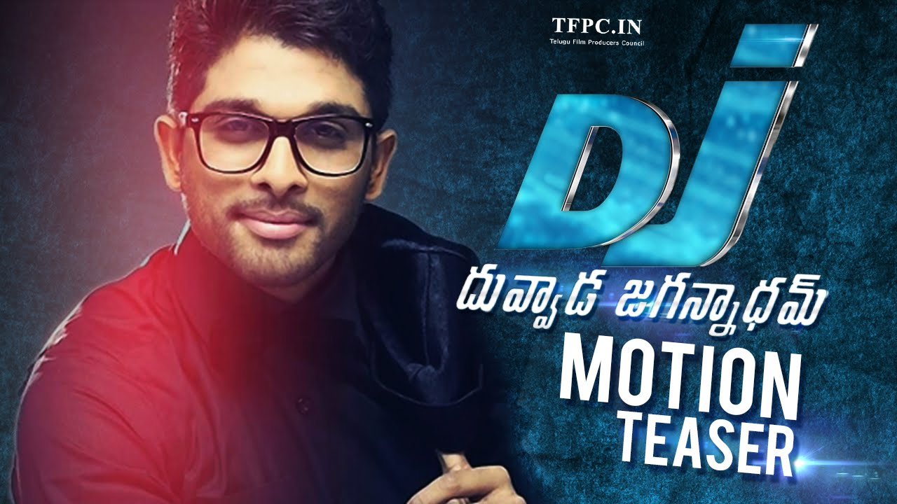 Duvvada Jagannadhaam Release Date Confirmed. Teaser and Trailer is about to be released.