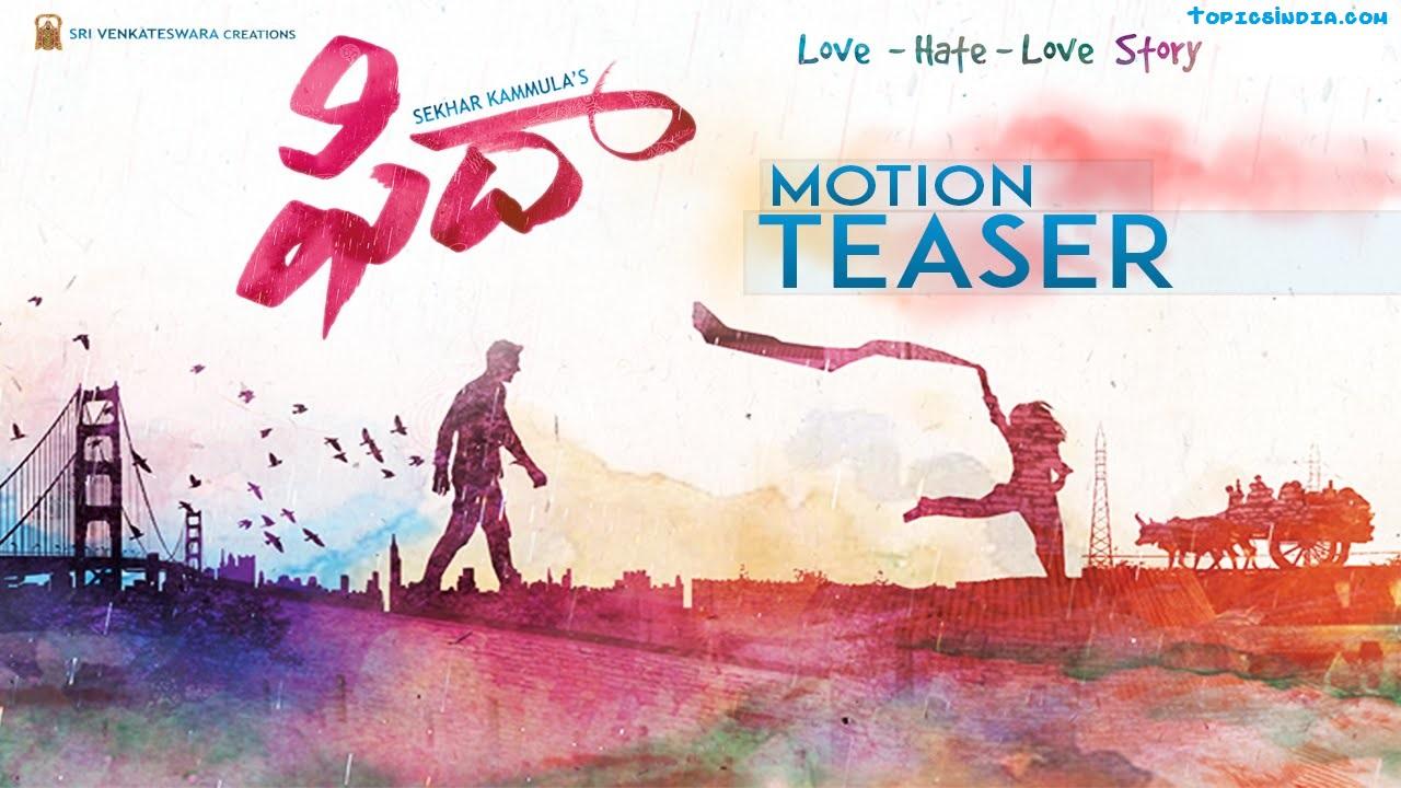 Fidaa (Fidha) First Looks Video Songs Trailer /Teaser ...