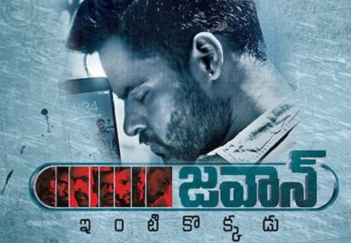 Jaawan Movie Review – Sai Dharam tej, Mehreen Kaur