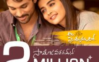 Allu arjun samaja varagamana song lyrics telugu english