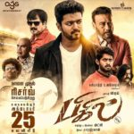 vijay bigil movie twitter review public talk