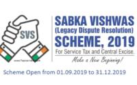 Sabka Vishwas-Legacy Dispute Resolution Scheme, 2019
