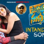 intha andame song Softwares sudheer